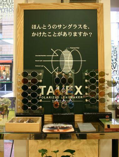 talex-0