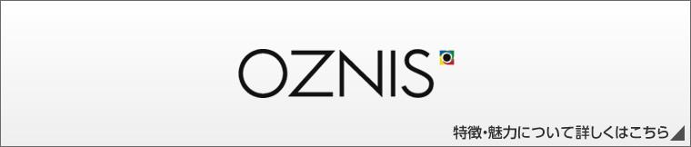 btn_brand_oznis