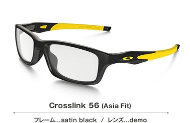 Crosslink 56 (Asia Fit)