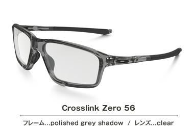 Crosslink Zero 56